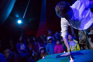 THE ILLUSIVE MAN @ FUJI ROCK FESTIVAL '16 – PHOTO REPORT