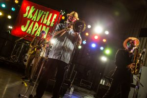 Oi-SKALL MATES @ Skaville Japan '16 – PHOTO REPORT