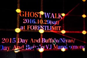 Day and Buffalo @『Ghost Walk』Release Party(2016.10.29) – PHOTO REPORT
